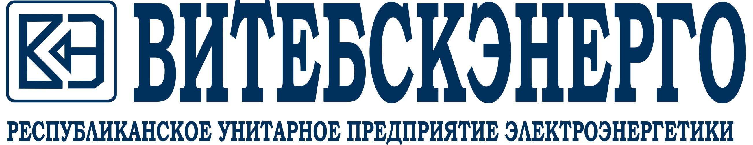 Витебскэнерго