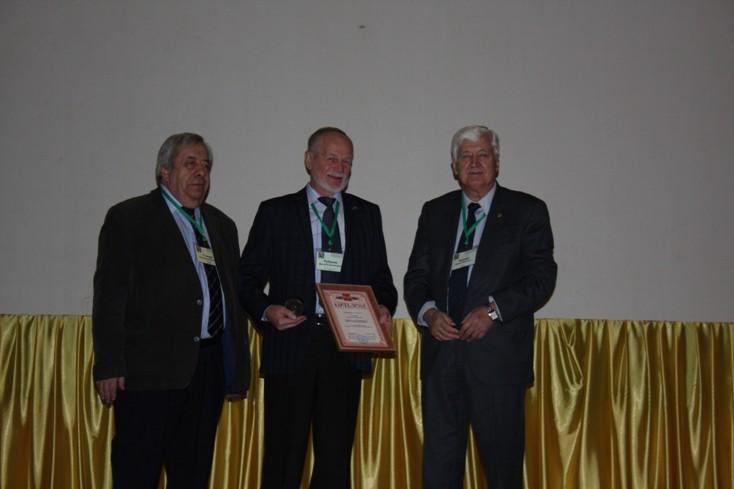 Почетная Медаль им. академика Г.В. Курдюмова