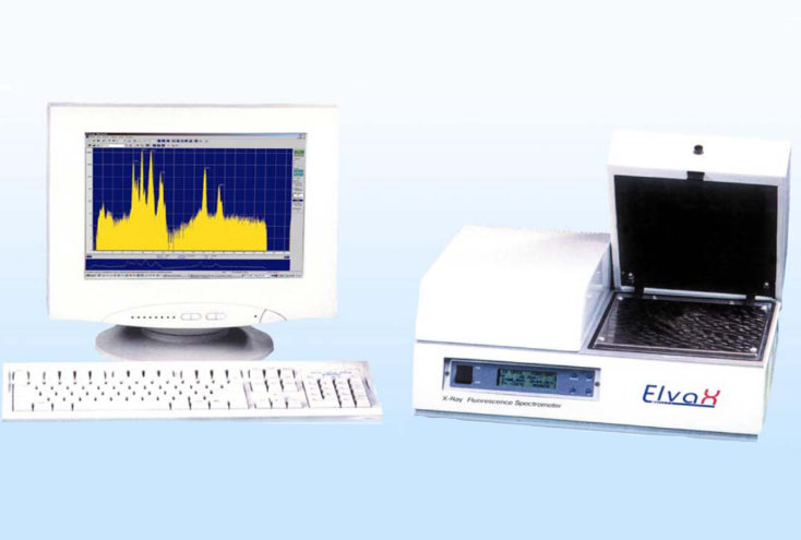 Рентгенофлюоресцентном анализаторе elvax
